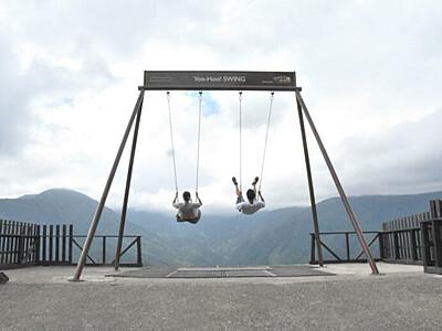 白馬三山に飛び出すみたい 大型ブランコ設置