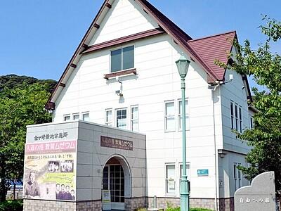 「人道の港」発信、新旧交代へ 敦賀ムゼウム8月末閉館