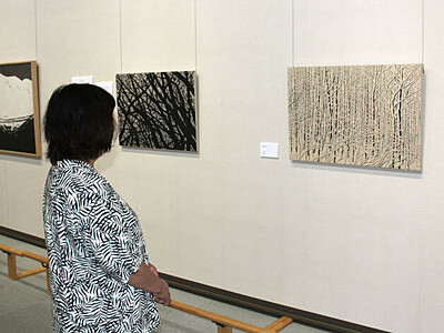 白と黒の美しい世界 南魚沼・トミオカ美術館 30周年展