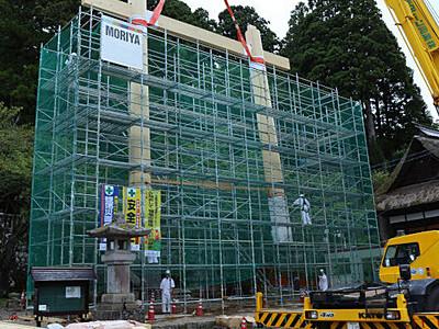 戸隠神社中社、新たな大鳥居 9月中に完成予定