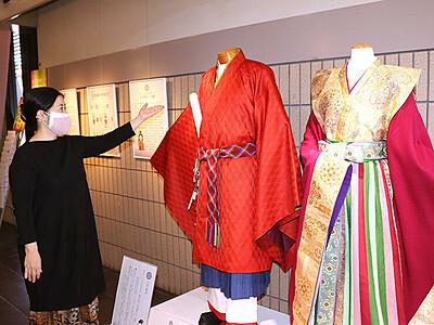 衣装でたどる万葉世界 万葉歴史館企画展