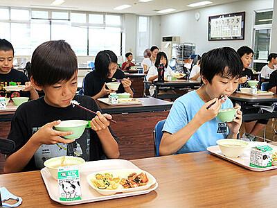 新米てんたかく「もちもち」 学校給食に登場