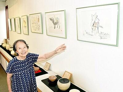 絵と焼き物、芸術身近に 敦賀のギャラリー再オープン
