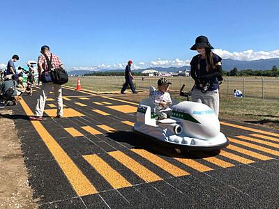 ミニ滑走路 気分はパイロット 長野県松本平広域公園に「開港」