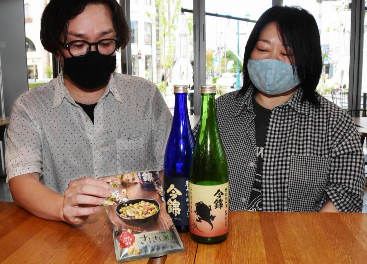 参加者に送る米沢酒造の「今錦」などを紹介する篠原さん(左)ら
