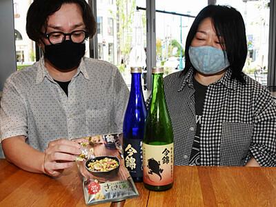 信州の酒蔵応援オンライン見学会 松本の有志企画、初回は19日
