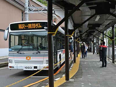 アルペンルート観光、少しずつ増加 大町の電気バス