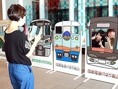運転士気分 楽しむ 富山駅北口 顔出しパネル設置
