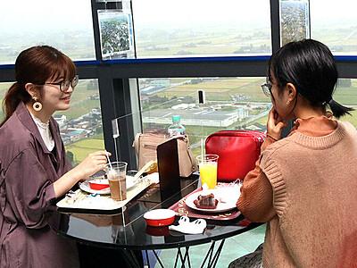 景色とこだわりスイーツ満喫 小矢部で空中カフェ開幕