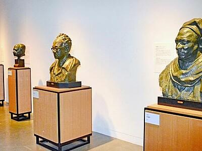 高田博厚作の胸像など60点 福井市美術館で収蔵品展後期