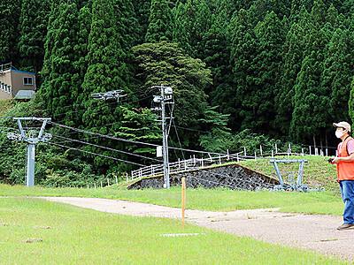 県内初のドローンパーク開業 立山山麓スキー場