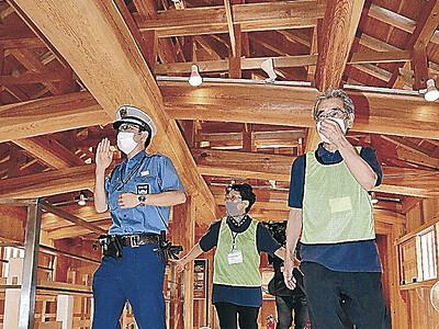 鼠多門(ねずみたもん)で初の消防訓練 避難誘導、放水手順を確認