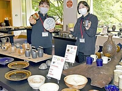 越前焼7窯元、多様陶芸ずらり 福井県陶芸館など