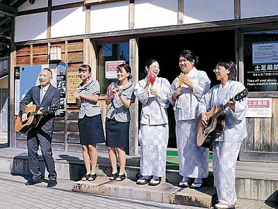 輪島市民、歌で一つに JCが「地域の絆」制作