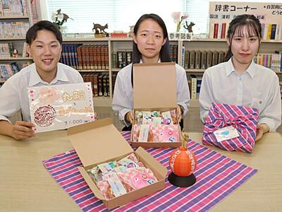 高校生と老舗店がコラボ 風呂敷付き菓子 ながおか花火館