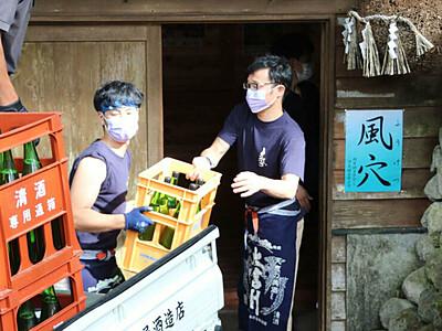 風穴でじっくり熟成 松本で日本酒の蔵出し