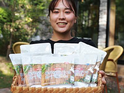 和・洋・中のレトルト商品開発 茅野の日本ジビエ振興協会