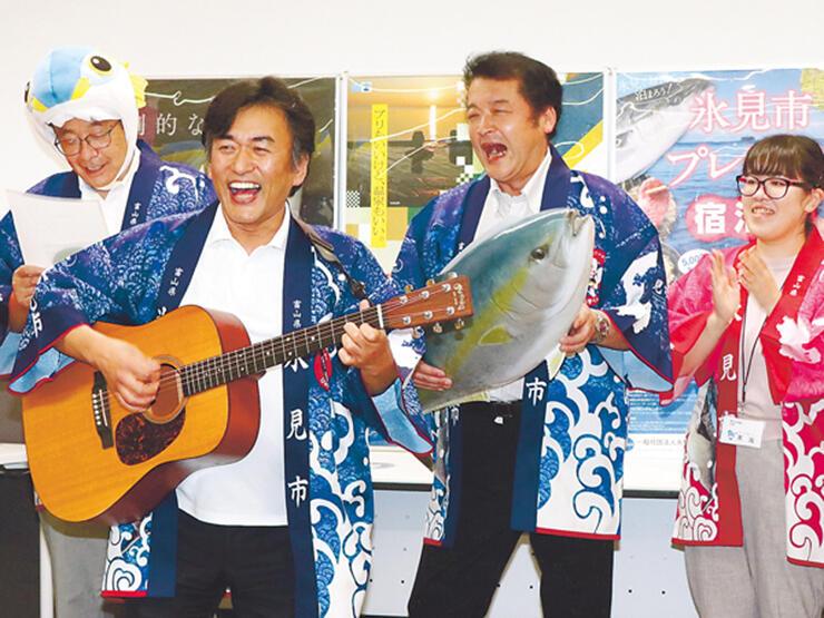 ひみ寒ブリ音頭を披露する松原会長(右から2人目)と澤武専務理事(同3人目)ら