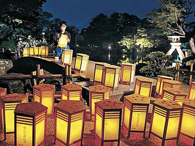 兼六園四季物語 19~21日にライトアップ