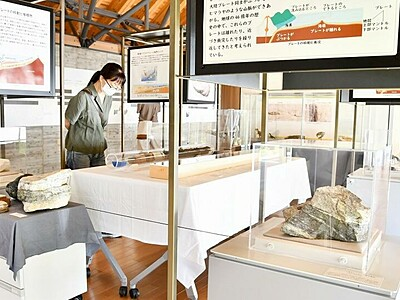 しま模様に地球みる 福井県年縞博物館で特別展