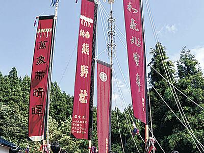 七尾・中島 お熊甲祭でコロナ終息願う