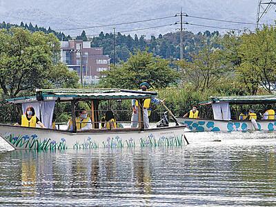 小松・木場潟 流し舟、きょう運航