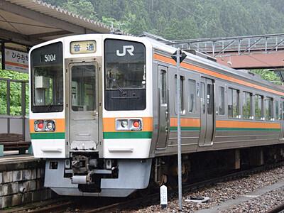 飯田線、28日全線再開 平岡―水窪間復旧