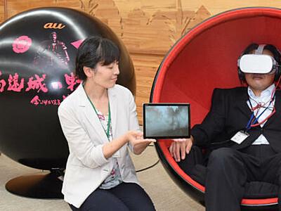 高遠城の歴史、VRで体験を 伊那の歴史博物館に常設へ
