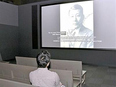 新「敦賀ムゼウム」報道陣に公開 11月3日開館
