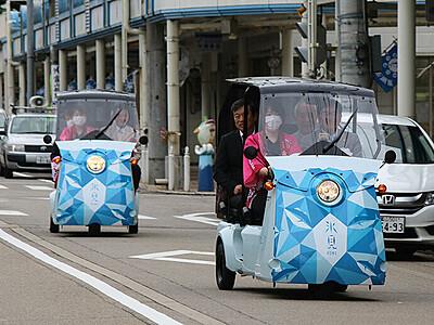「ヒミカ」乗り心地快適 氷見の小型EV貸し出し開始