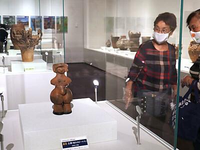 新潟、長野、山梨 縄文文化の競演 「十日町市博物館」