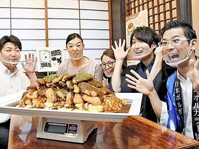 ボルガライス、総重量8キロ! 福井県のご当地グルメ 越前市の飲食店が商品化