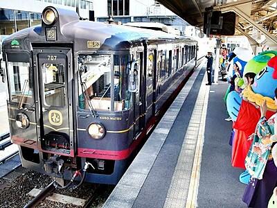 小浜線に観光列車走る 「くろまつ号」魅力発信