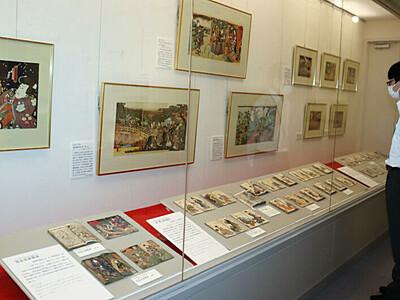 江戸期の絵本と浮世絵60点展示 松本市時計博物館