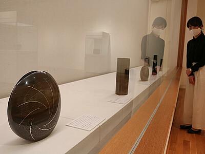 「万葉の宙盃」特別展示 高岡市美術館、大澤さん傘寿記念展
