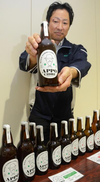 マツザワが発売したシードル「APPOCIDRE」。ふじと摘果リンゴを使って醸造した