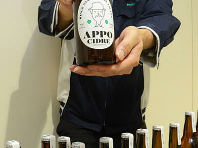 ふじと摘果の青リンゴでシードル 飯田のりんご並木に醸造所