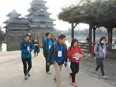 松本の魅力、歩いて再発見 11月7・8日「松本城ウオーク」