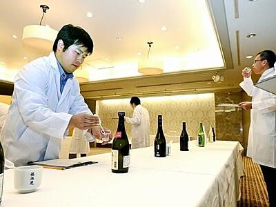 さかほまれの酒 雑味なし 福井県酒造組合がきき酒研究会
