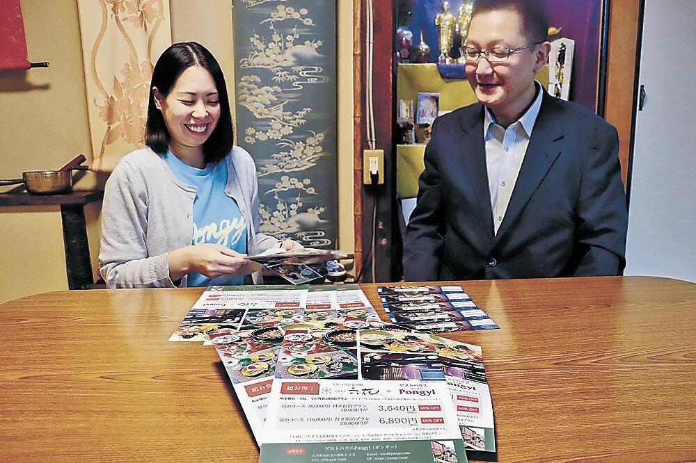 特別プランのチラシを準備する横川代表(右)と従業員=六枚町