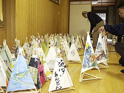 八尾彩る明かりアート 10、11日禅寺坂にあんどん