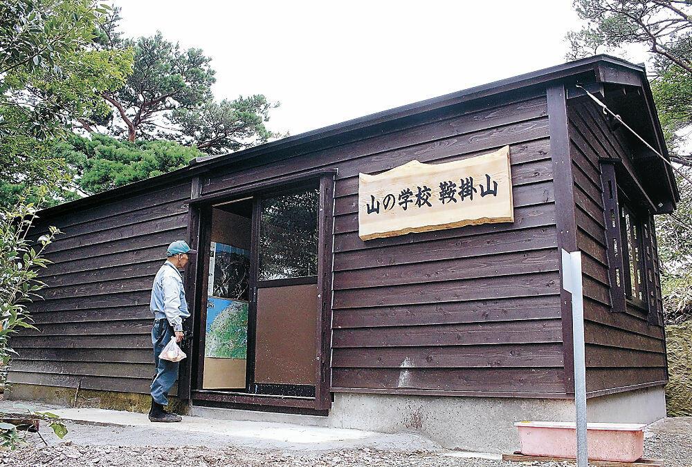 山小屋を増設して整備された「山の学校」=小松市の鞍掛山