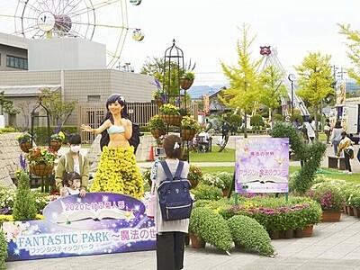 たけふ菊人形初の週末、家族連れ楽しむ 大型遊具フル稼働