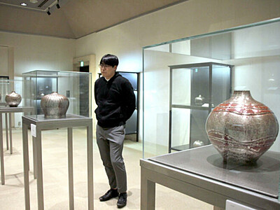 「人間国宝」玉川さん 珠玉の作品一堂に 燕市産業資料館
