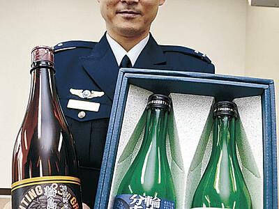 輪島分屯基地 空自独自ラベルの日本酒