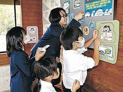 能登町のバス停 児童手作りポスター掲示