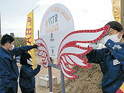 羽咋・千里浜 ライダー歓迎の電飾看板