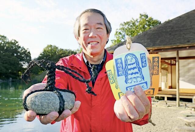 新型コロナウイルス感染防止を願い10月17、18日に配られる関守石とアマビエのしおり=福井県福井市の養浩館庭園