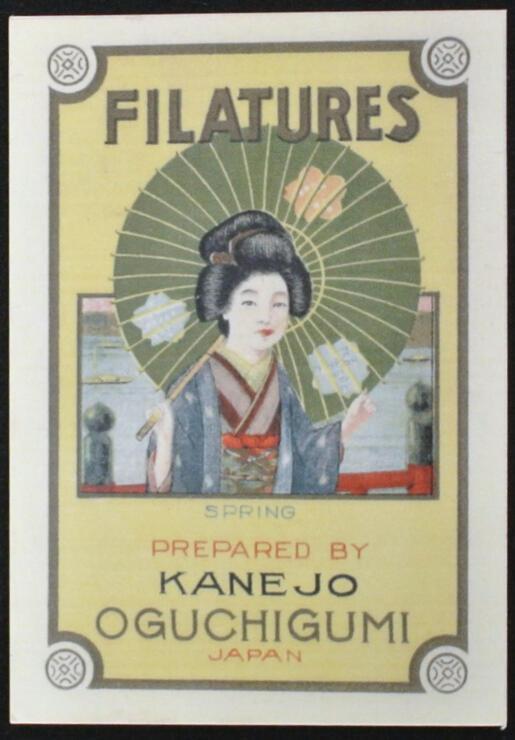 博物館が所蔵し企画展で展示している生糸商標の複製