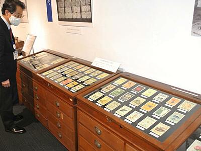 「シルク岡谷」伝える生糸商標 岡谷蚕糸博物館で企画展